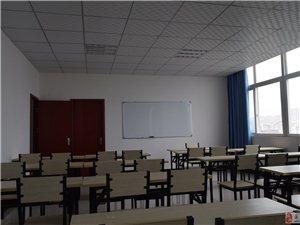 八維會計學校