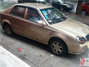吉利自由艦1.3手動已買新車便宜處理