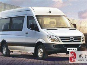 免ETC、每公里成本1毛8的客车便宜租各种车型
