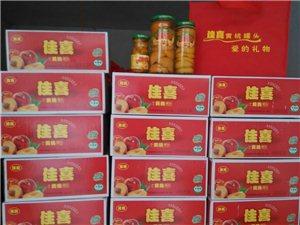 黄桃罐头批发零售