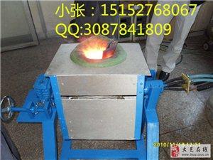 大足小型熔铜炉