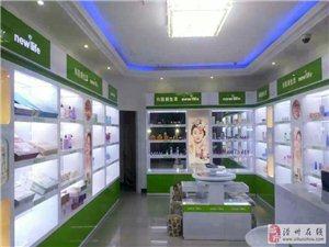 韩国新生活化妆品 诚招各乡镇加盟连锁_美容院