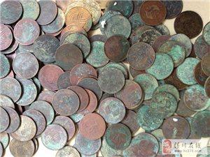 常年收購各種古錢幣、銅錢、銅板、紙幣