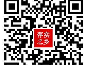 萍乡94年女找朋友