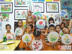 尚藝美術培訓學校(CIP國際認證授權培訓機構)
