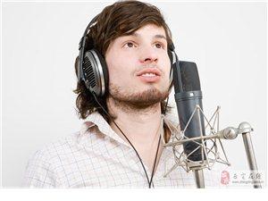 正定有沒有錄音棚,錄制婚禮歌曲、企業合唱