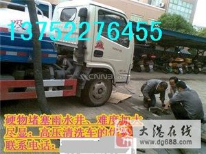 天津大港生活区管道高压清洗,冲洗管道的油污淤泥功能