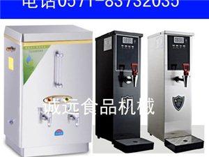 全自动步进式开水器多少钱,奶茶开水机