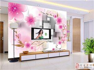 彩装膜 墙纸 墙布  背景墙 壁画 自粘地板