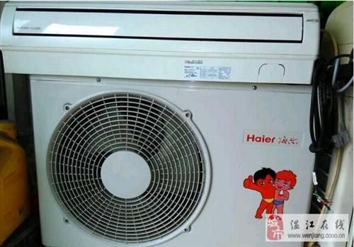 9成新空调出售,急 急!急!