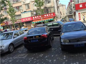 如东顺鑫汽车租赁公司欢迎各位前来租车