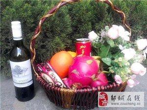 中秋月饼新鲜水果篮礼品单位送礼客户病人私人订制