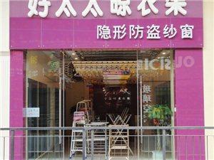 武漢紅杏曬衣架專業維修中心18271864555