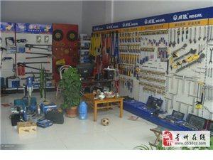 青州曙光工具
