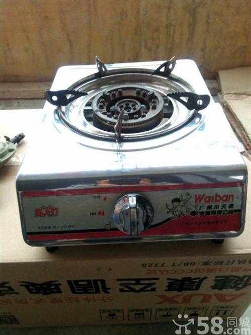 液化气灶煤气灶具液化气软管子阀门煤球炉煤炭炉