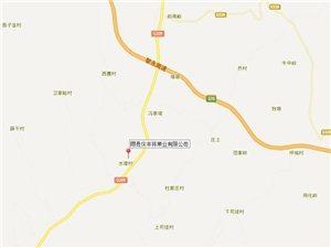 慶豐祥果業有限公司提供精品玉露香、紅富士,果品貯存