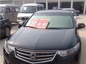 二手车出售