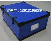 昆山钙塑箱,钙塑中空板箱