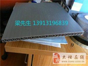 上海防静电中空板 导电中空板箱