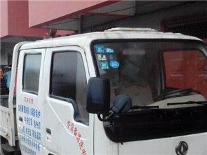 双排座货车出售