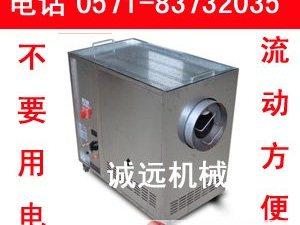 电瓶炒货机12V流动炒货机