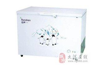 天津专业维修冰箱 医用冰箱 超低温冰柜 蒸箱维修