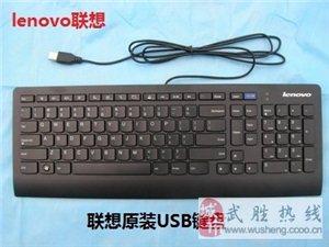 联想原装巧克力KU-0989 多?#25945;錟SB超薄键盘
