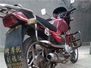 建设125摩托车 - 1200元