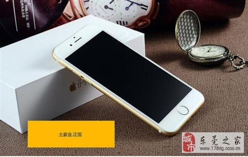 迎國慶 iphone系列實體店促銷
