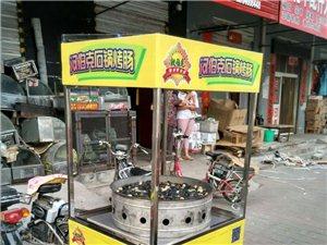 好項目可遇不可求 石鍋烤腸(千元以內投資)