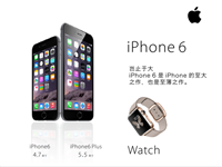 轻松首付1000元,苹果手机带回家!赶快行动吧