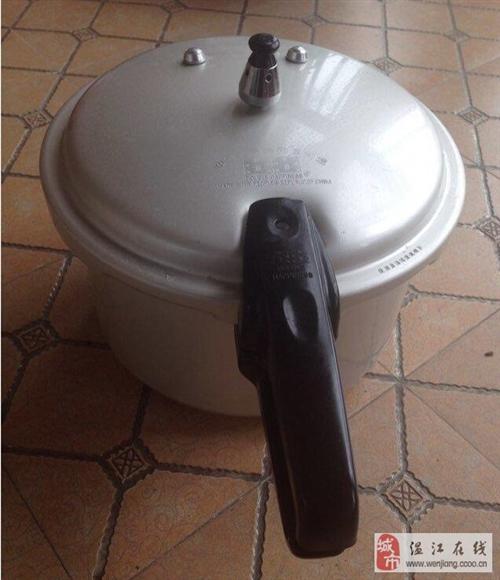 雙喜壓力鍋32厘米