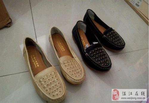 軟底單鞋轉賣