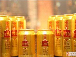 土豪金啤酒誠招南昌區縣代理商