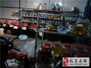 自家酿造米酒黄酒葡萄酒纯粮食白酒批发玻璃陶瓷坛子