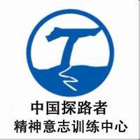 徐州探路者——15年拓展訓練歷程,徐州最早的拓展培
