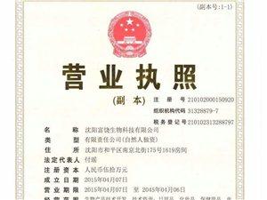 溢涌堂老北京足貼歡迎您的加入