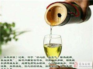 新鲜竹筒酒