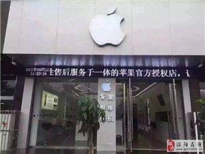 广场苹果手机专卖店做活动啦!