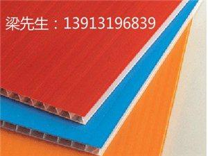苏州中空板首选?#24378;?专业生产塑料中空板材 中空板周