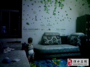 9成新沙发买来时2400