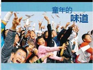 康佳龙DIY折纸飞机大赛