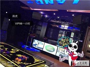 名人国际KTV周年店庆优惠服务