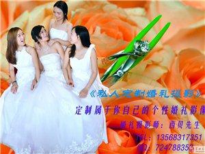 私人婚禮攝影