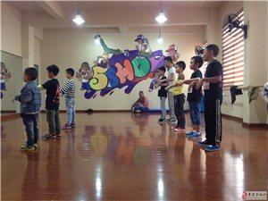 舞蹈培训 欢迎喜爱舞蹈的你加入我们的大家庭一起舞吧