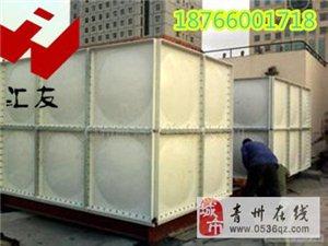 軟化水箱 軟化水箱廠家 匯友水箱