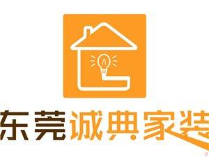 台湾東城裝修公司台湾南城裝修公司台湾萬江裝修公司東