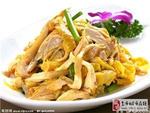 (清真)優吃派正宗烤鴨, 鹽焗雞,椒麻雞外賣免送餐