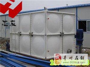 鋼板水箱 鋼板水箱廠家 匯友水箱您最佳選擇