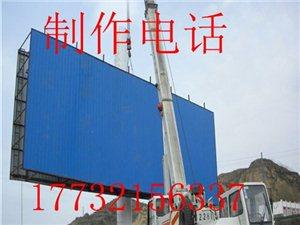 陇南太阳能户外广告塔牌制作厂家精心制作  精心服务